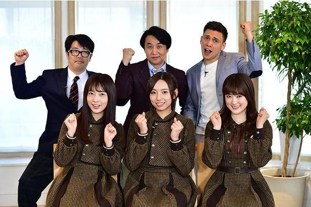 新体制となって2回目の放送を迎える「乃木坂46えいご(のぎえいご)」