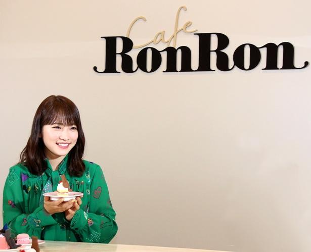 川栄李奈は「MAISON ABLE Cafe Ron Ron」の最初の客となった