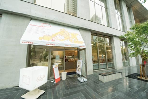 ORTO's Bakery cosses / 入口は「なみきスクエア」の並木広場側に。パン購入はもちろん、カフェスペースでランチも可