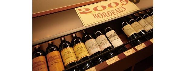 ワイン選びが楽しくなる