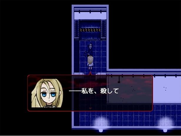 記憶をなくしてさまようレイチェルの前に、死神のようなカマを持つザックが現れる(画像はゲーム画面より)