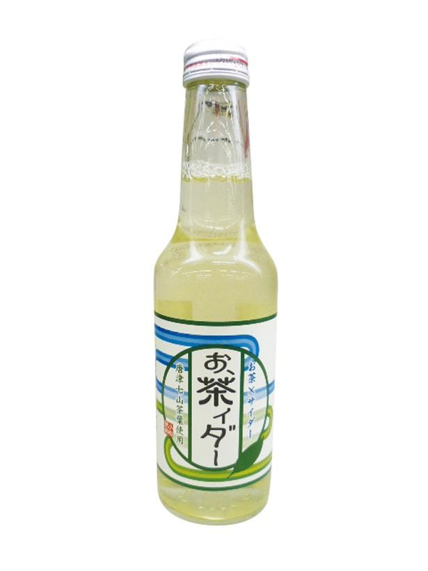 唐津うまかもん市場 / 「お、茶イダー」(160円)。お茶と、サイダーの爽やかさを融合