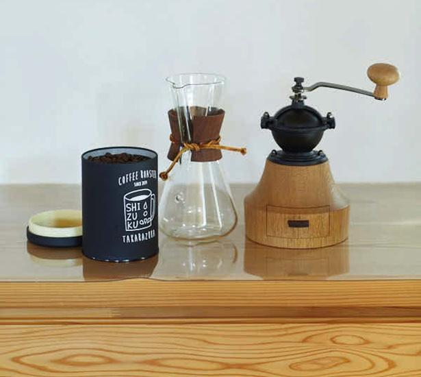 河内さんお気に入りのコーヒーセット