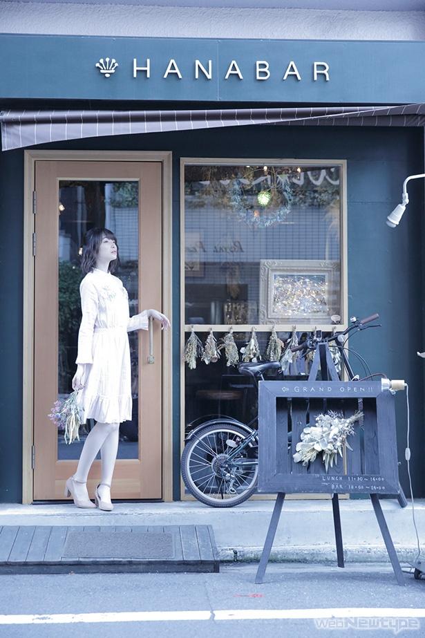 上田麗奈フォトコラム・お皿を彩る花の味は?