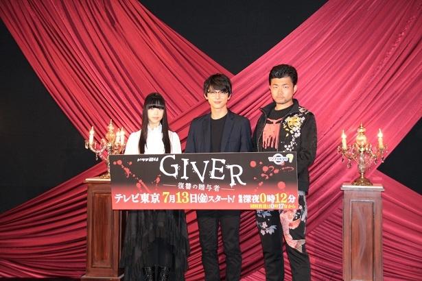 取材に応じた森川葵、吉沢亮、小林勇貴監督(写真左から)