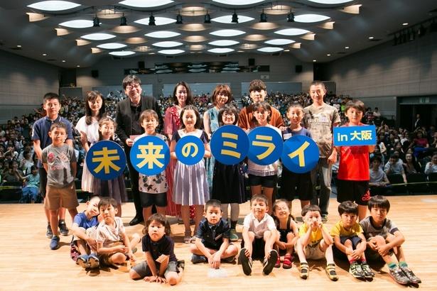 『未来のミライ』が大阪を席捲!