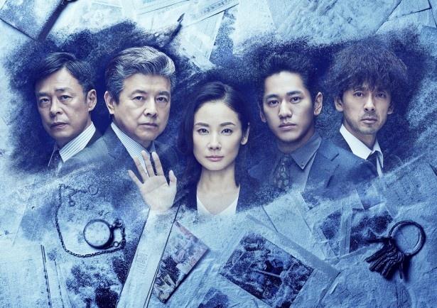 """【写真を見る】主演の吉田羊とは初共演となる田中圭、""""はるたん""""とは打って変わって、女性を惑わすジゴロな男を演じる"""