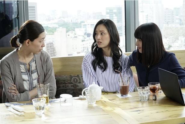 dTVのオリジナルドラマ「婚外恋愛に似たもの」第4話が配信中