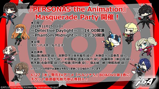 「PERSONA5 the Animation」第15話の先行カットが到着。国際的ハッカー集団からの宣戦布告!?