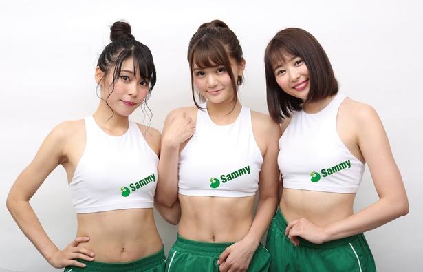 サミーアップガールズに就任した福岡みもれ(中央)、塚田綾佳(左)、山田玲菜(右)