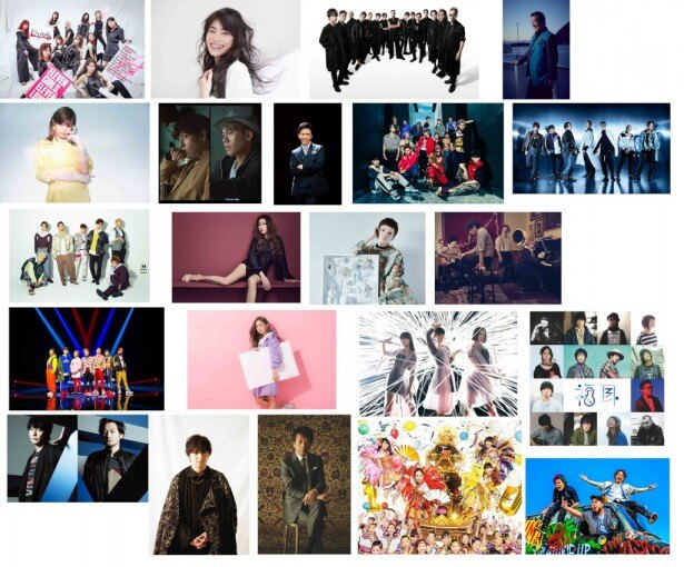 WANIMA、三浦大知、Little Glee Monster、LiSAら今話題のアーティストも続々登場!