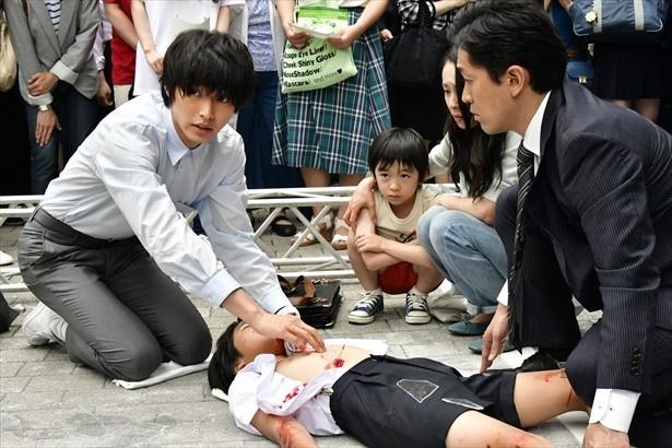 湊(山崎賢人)が路上で適切に応急処置を施す