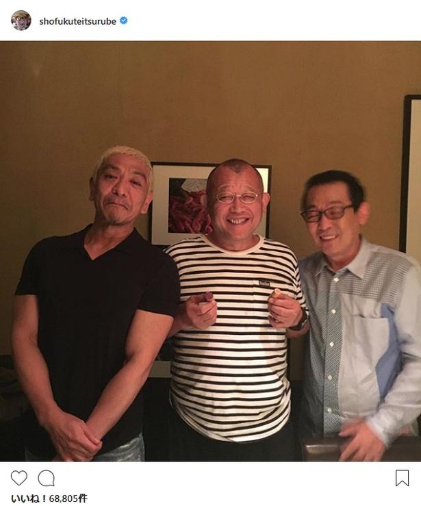 【写真を見る】松本人志、笑福亭鶴瓶にさだまさしも加わった豪華食事会