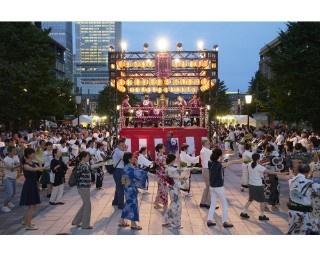 大人も楽しめる縁日!「大手町・丸の内・有楽町 夏祭り2018」開催