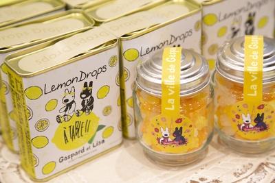 「夏季限定レモンドロップ」(400円)と「フラワーガーデン 金平糖イエロー」(480円)