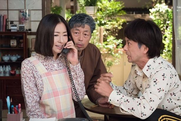 【写真を見る】鈴愛の結婚報告に悲喜こもごもの楡野家!