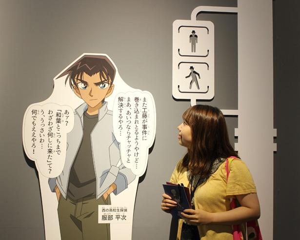大人気キャラクター・服部平次に遭遇!これはうれしい!!
