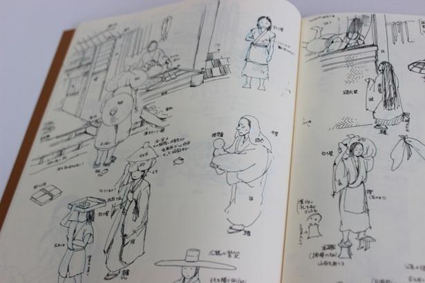 TVアニメ「アンゴルモア元寇合戦記」原作者・たかぎ七彦&輝日役・Lynn対談取材レポートが到着!