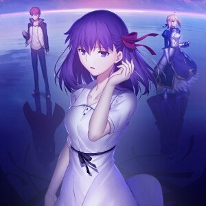 劇場版「Fate/stay night [Heaven's Feel]」第二章の前売り券情報が到着!