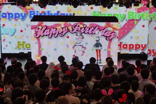 """バーチャルYouTuber""""キズナアイ""""2歳の誕生日を盛大にお祝い!「A.I. Party! ~Birthday with U~」"""