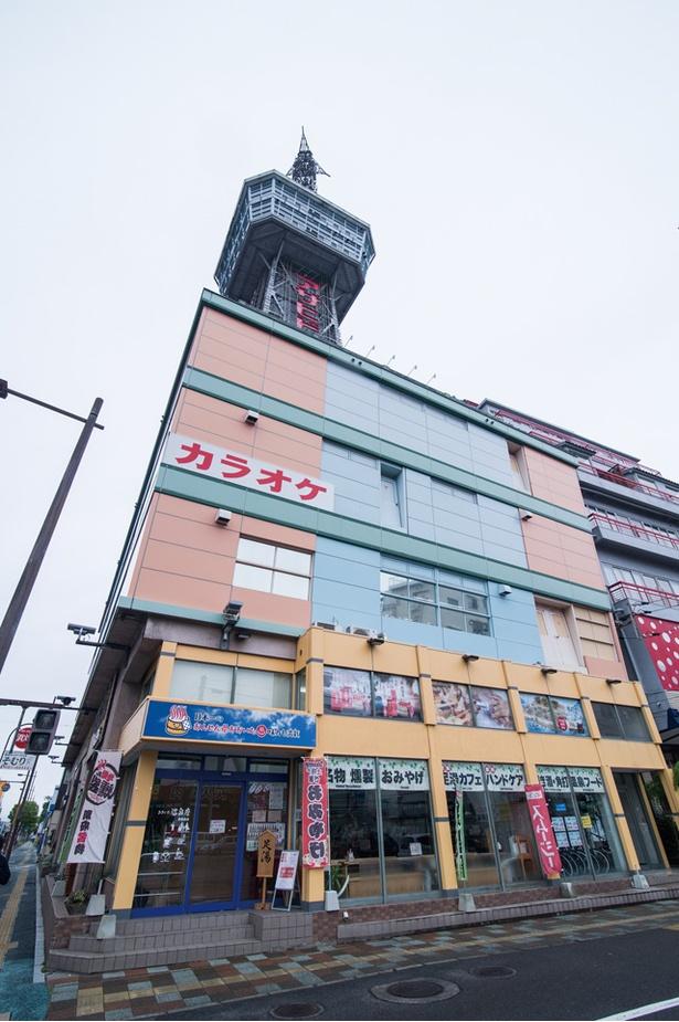 おおいた温泉座 別府本店 / 別府のシンボル・別府タワーの1階にある