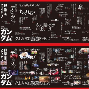 """アニメの100の名言が新宿地下に出現!「Netflix """"アニ名言""""ジャック」が7月23日にスタート!"""