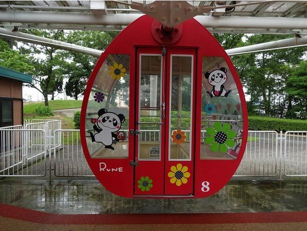 """7月11日(水)から、南公園遊園地で""""カワイイ""""ラッピング観覧車やメリーゴーラウンドが登場!"""