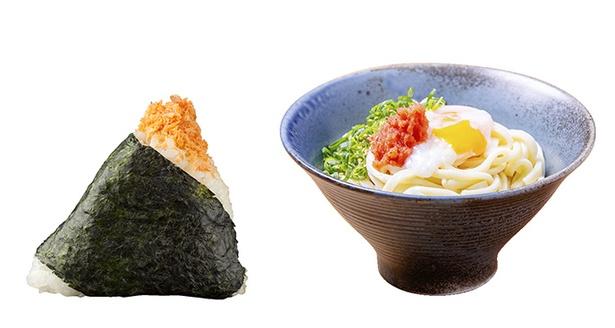 朝の特別メニュー時間帯でお得に食べられるイチオシの組み合わせは、「紅鮭のほぐし身」(月・土・日曜日のサービス品)と「明太温玉ぶっかけうどん小」