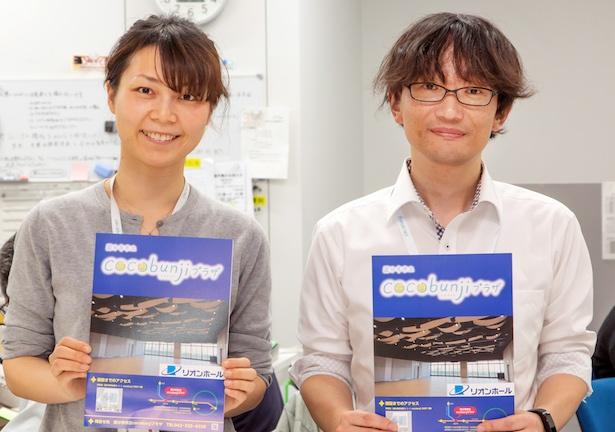 「国分寺市は、日本数学検定協会が制定した東京の中心(重心)なんですよ」と、国分寺市役所文化振興課職員