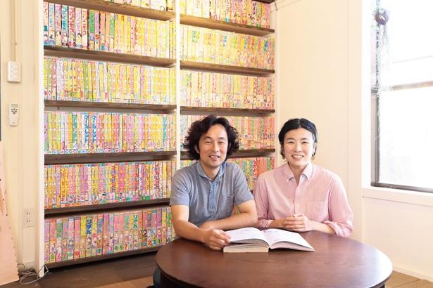 館主の志村和浩さんと志村さくらさん「自宅ミュージアムならではの、居心地のいい空間でお待ちしています」