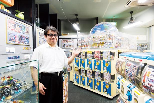 店長の山下光彦さん「ガチャ玩具の展示も見られる施設はレアです!全国からマニアも来てますよ」