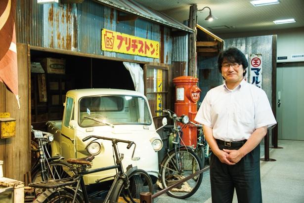 館長の市橋芳則さん「館内は撮影自由です。昭和の町並みをバックに記念撮影もぜひどうぞ!」