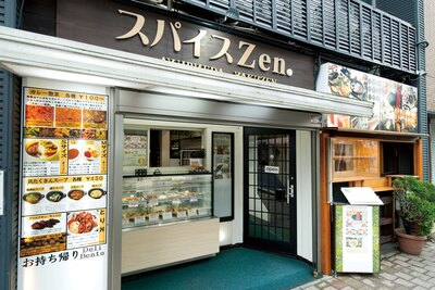 駅前のとよおか通り沿いにあるレストラン。入り口でデリのテイクアウトも