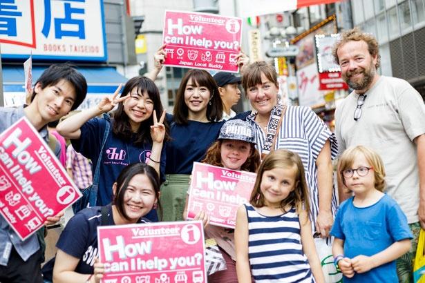 【写真を見る】参加するメンバーは社会人から学生と、年代もさまざまだ