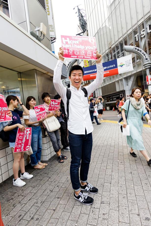 今年3月まで英語教師をしていた大島貴生さん。「英語での新たなビジネスを立ち上げ準備中。どんな需要があるか情報収集するべく参加しました」とのこと