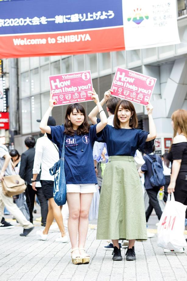 運営メンバーでもある、学生の佐藤明日海さん(左)。将来は観光系の仕事に就きたいのだそう