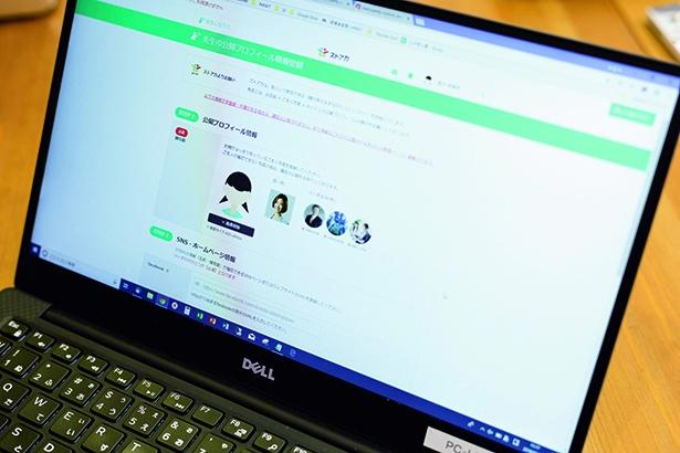 FacebookなどのSNSのログイン機能を使って登録もできるので、初めの手続きが簡単