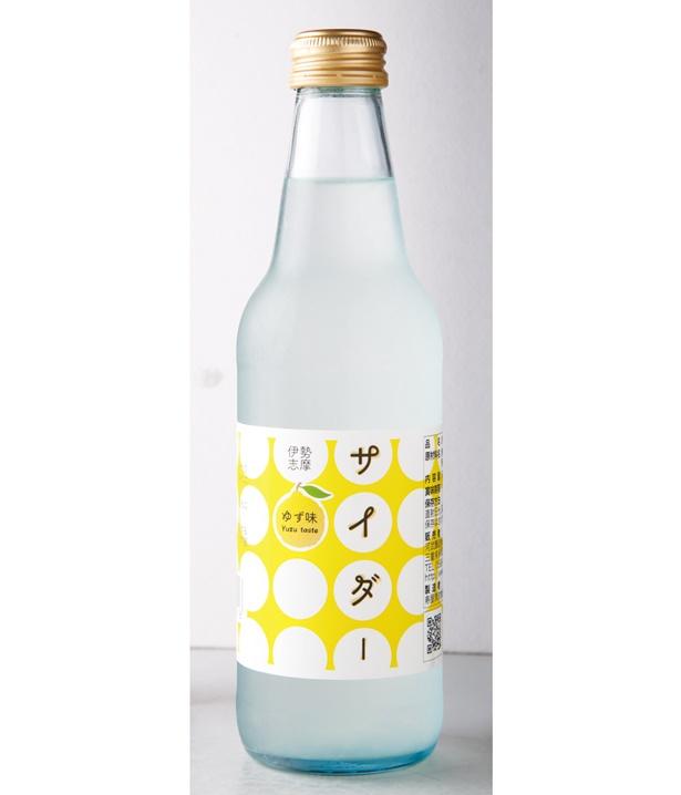 三重の河武醸造が作った「鉾杉 伊勢志摩サイダー ゆず味」(250円)。焼酎や酒と割ってハイボールにしても美味