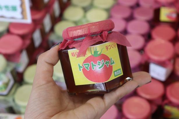 岐阜県産の素材がジャムに変身!おすすめは夏季限定の「トマトジャム」(460円)