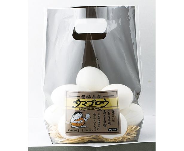 塩味の付いた半熟ゆで卵「タマゴロウ10個入り(486円)」