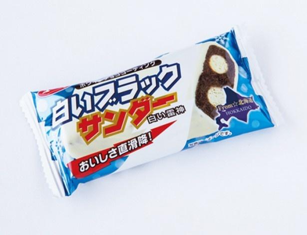 ブラックなのに白い!?ホワイトチョコがおいしい北海道ご当地商品