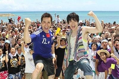 高校生の暑い夏が今年も沖縄から始まった!