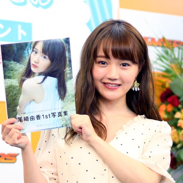 """""""美少女声優""""尾崎由香、初水着は「頑張ったけどプラマイゼロ」""""けもフレ""""のあのシーンも!"""