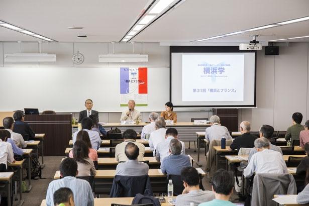 前回の講座(2018年6月開催、テーマは「横浜とフランス」)の風景。英国(第7回)、アメリカ(第23回)に続き、「フランス」をテーマに90名近い受講者が参加