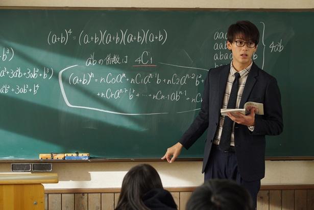 頭脳明晰で理性的な数学教師・弘光を演じた竹内涼真