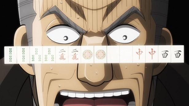 「中間管理録トネガワ」第4話の先行カットが到着。クズどもが醜く争いあう『人間麻雀』!?