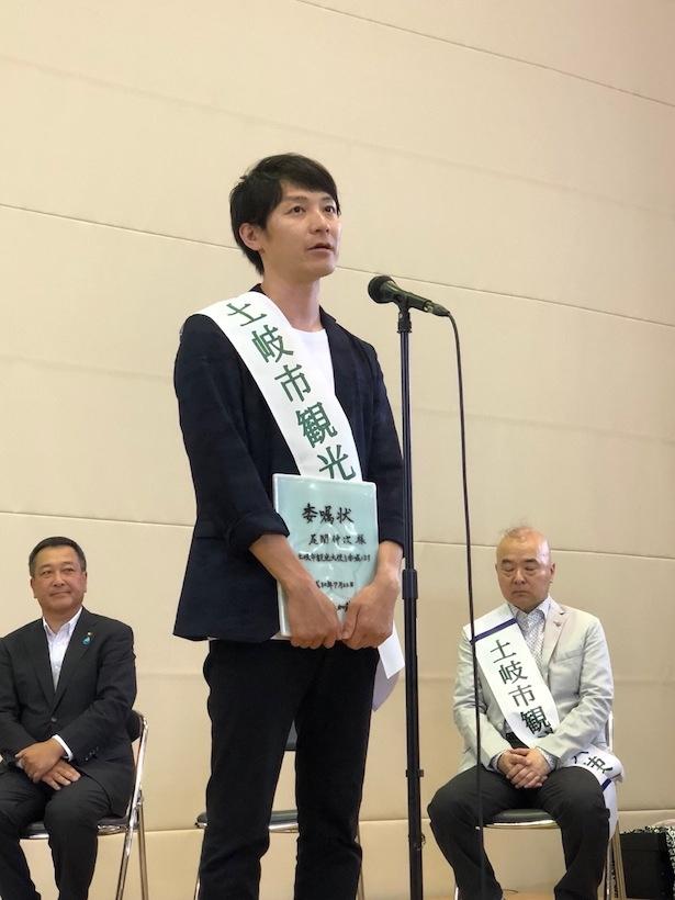 尾関伸次が岐阜・土岐市の3人目の観光大使となった