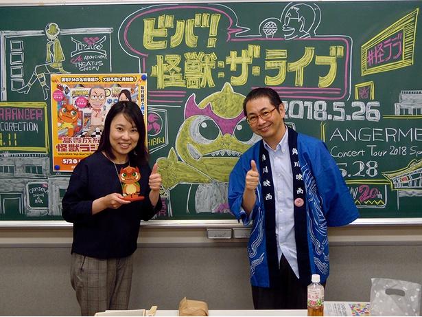 「怪獣ラジオ(昼)」のパーソナリティ・高寺成紀(右)と仁瓶あすか(左)