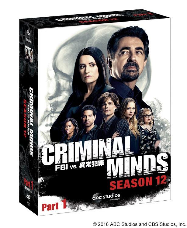 「クリミナル・マインド/FBI vs. 異常犯罪 シーズン12」が10月3日(水)より、DVDリリース&全話一挙デジタル配信開始!