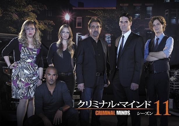 スーパー!ドラマTVでは、「クリミナル・マインド シーズン 11」をCSベーシック初放送。シェマー・ムーア演じるモーガン最後の登場となるシーズンだ